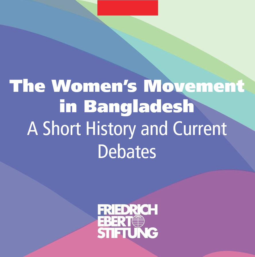 the womenís movement essay The aim of this chapter is to examine the status of women in society prior to the beginning of the women's movement in india and chronicle briefly their participation and role during women's movement from 1880-2000.